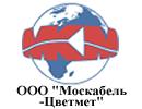 """ООО """"Москабель-Цветмет"""""""