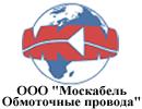 """ООО """"Москабель-Обмоточные провода"""""""