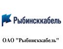 """ОАО """"Рыбинсккабель"""""""